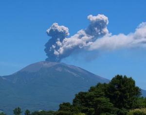 Imagen del volcán Fuji en Japón