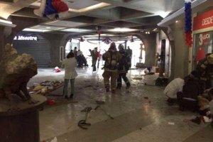 Explosión de bomba en metro de Santiago de Chile deja seis heridos. Foto: Twitter @vcastilloponce